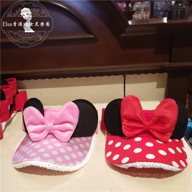 香港迪士尼 米妮红色粉红色波点空顶太阳帽女童 防晒 遮阳帽子