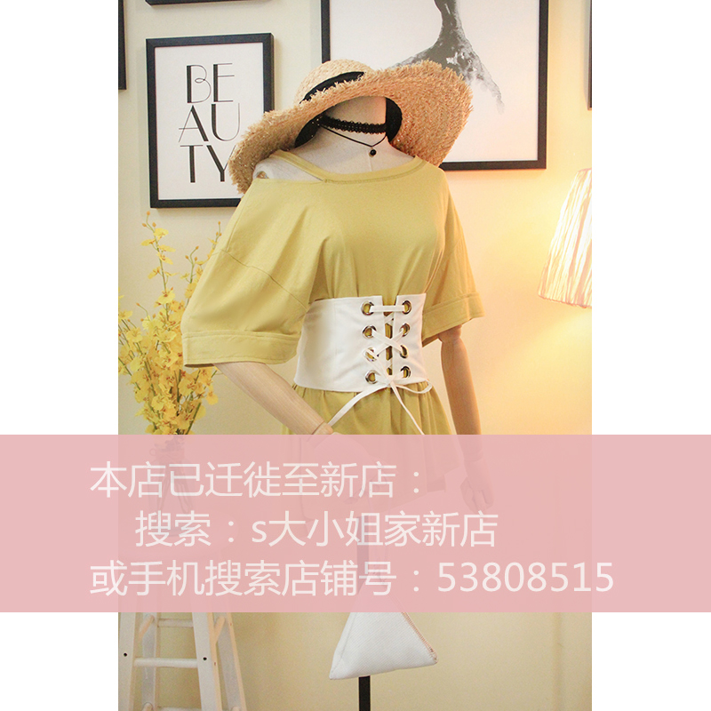 Fashion waistband tie tie bow waistband two piece set with hole large round neck off shoulder off shoulder T-Shirt Top for women
