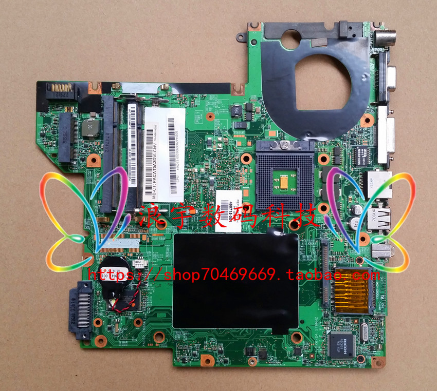 HP 惠普 DV2000 V3000 DV2500 V3700 DV2700 V3500 独立集成 主板