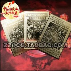 游戏王卡三幻神天空龙巨神兵翼神龙日文版金属卡一套现货发售