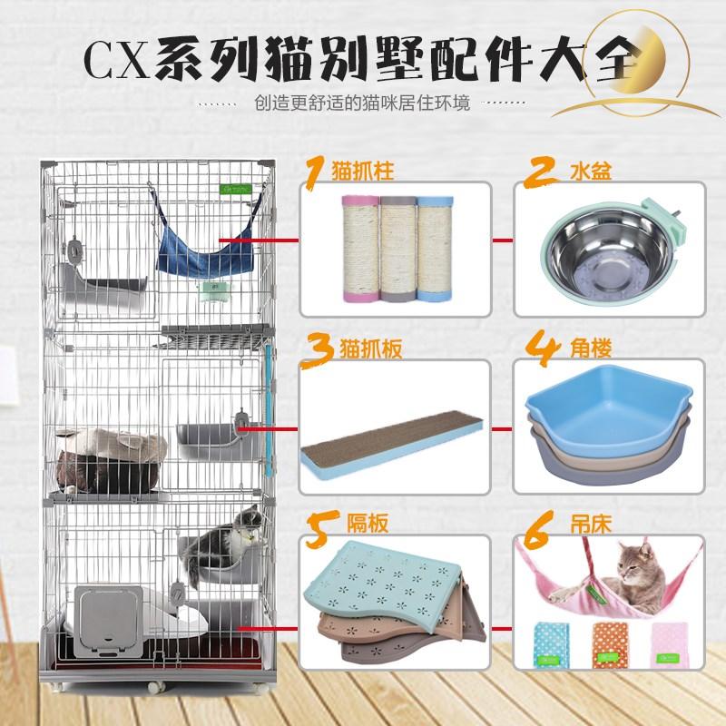 猫笼跳板加装自由空间攀爬跳跃休息平台悬挂吊床垫子家用笼子配件