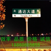 T-Road Brand Names Signs Уличные знаки Уличные знаки Название улицы Марка Country Road Signs Tray