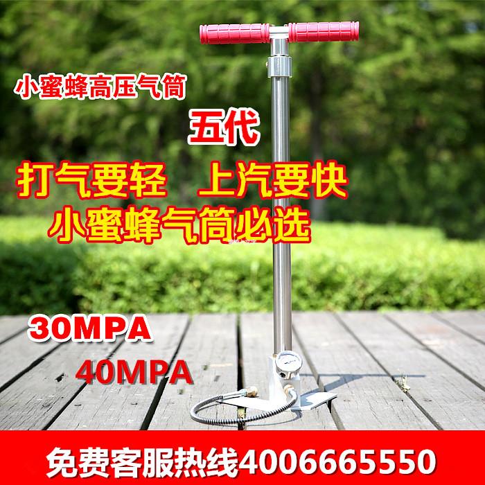 高压气筒30mpag高压打气筒40MPA不锈钢三级压缩小蜜蜂打气筒
