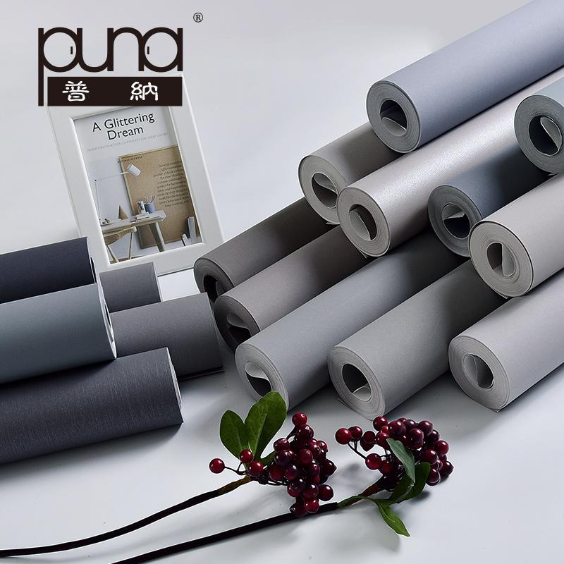深浅灰色无纺布墙纸 服装店素色纯色哑光壁纸 客厅背景墙卧室满铺