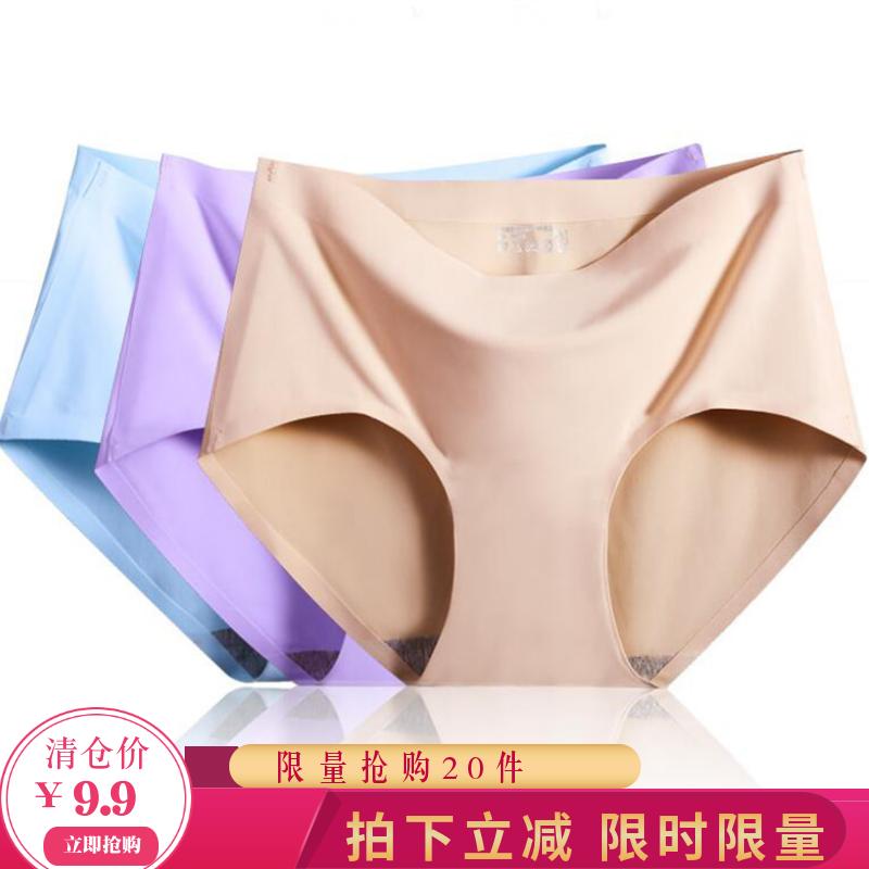 2条装 一片式无痕内裤透气冰丝中腰性感女士纯棉档大码彩纯色裤头