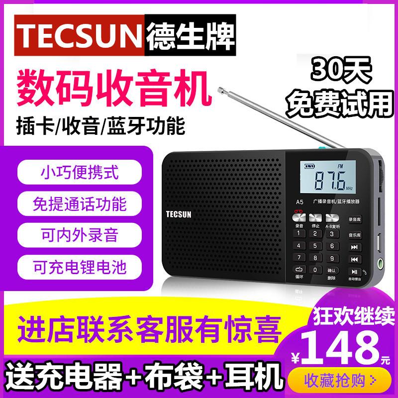Радио приемники Артикул 593666321399