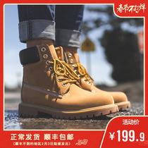 马丁靴男大黄靴子高帮英伦风工装男鞋冬季加绒保暖中帮沙漠踢不烂