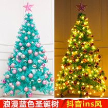 Christmas Pink Christmas Tree package 1.5 1.8 2.1 meters Christmas decorations shake ins wind net red home furnishings