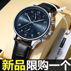2019新款防水男士手表全自动石英表黑科技非机械多功能国产腕表