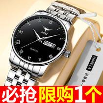 品牌防水男士手表全自动机械表石英表十大潮流黑科技学生国产腕表
