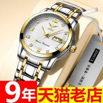 ins2019年新款手表女士学生风韩版时尚简约气质机械休闲防水女表