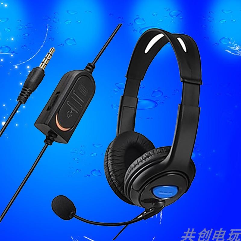 12-01新券PS4游戏耳机手机电脑头戴式耳机立体声有线通用重低音耳麦耳机