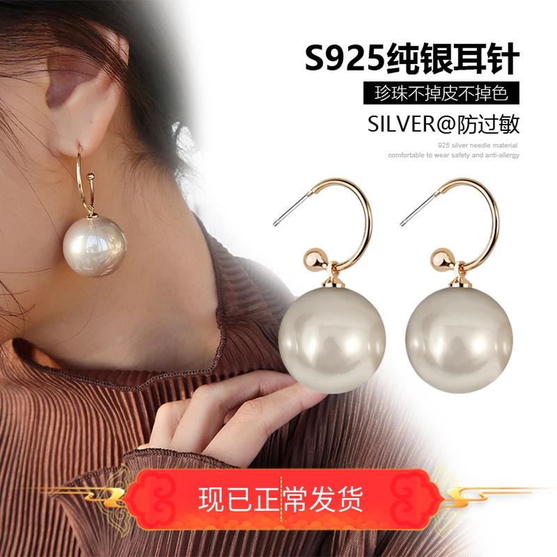 簡約大珍珠吊墜耳環超大夸張韓國氣質百搭925銀針復古秋冬耳墜女