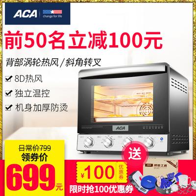 aca tm33ht怎么样,aca北美烤箱质量怎么样