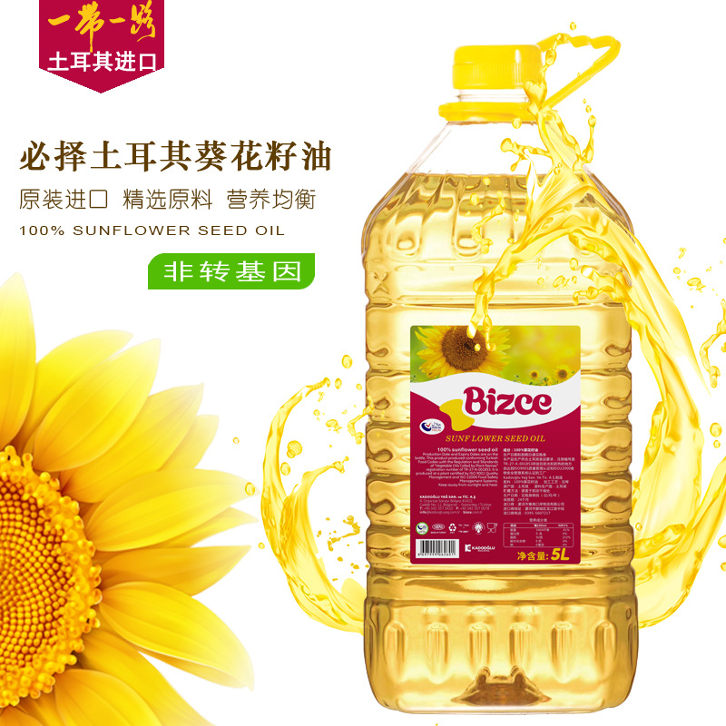 Turkey imported sunflower seed oil imported from Turkey original imported non genetically modified physical pressed extra grade barrel edible oil 5L