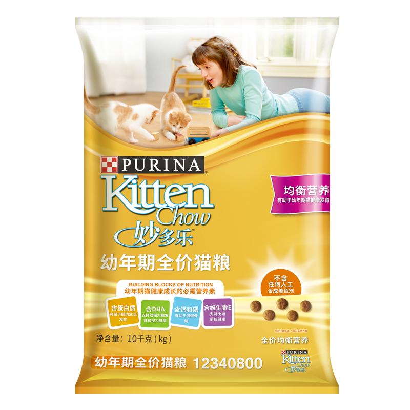 雀巢妙多乐猫粮幼猫粮10kg孕猫蛋白质幼猫离乳期奶糕粮20斤优惠券