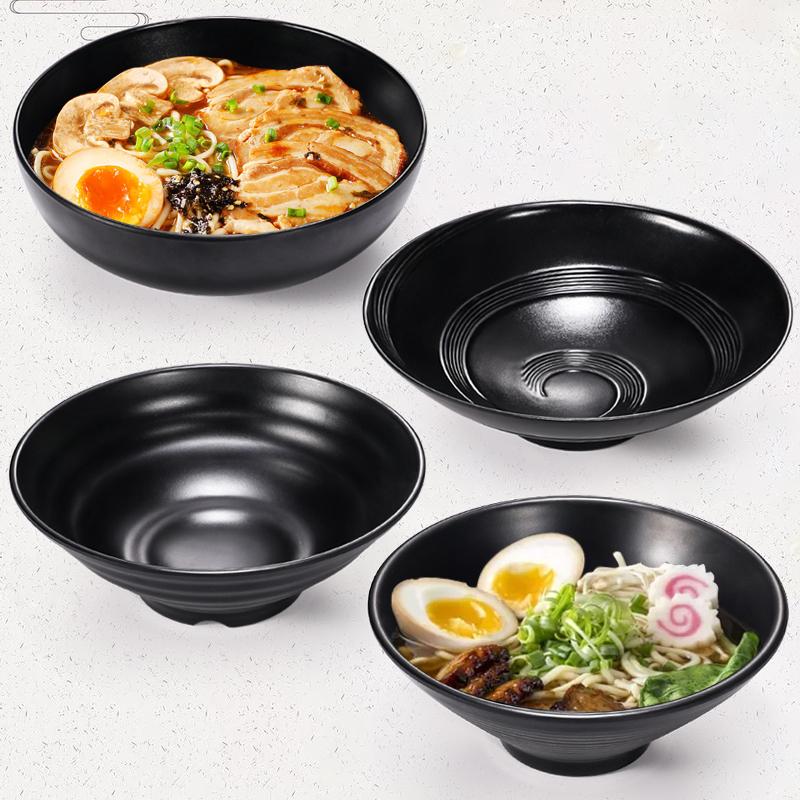 满2.85元可用0.85元优惠券a5商用米线碗黑色拉面碗塑料麻辣烫