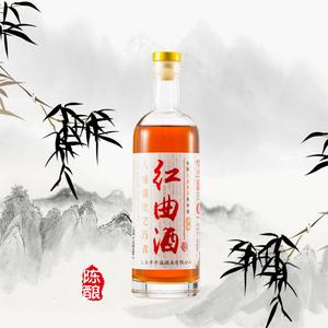 丹溪顶陈红曲酒500ml*2瓶 古法酿造 半干型黄酒 义乌黄酒 糯米酒
