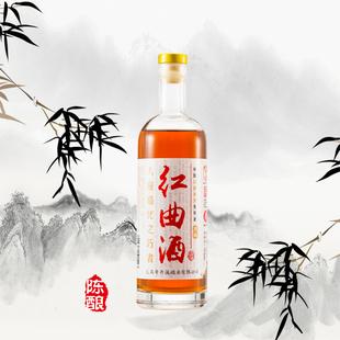 丹溪顶陈红曲酒500ml 古法酿造 半干型黄酒 义乌黄酒 糯米酒价格