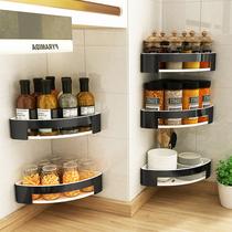 北欧免打孔厨房转角置物架壁挂不锈钢三角收纳家用调味料用品挂篮