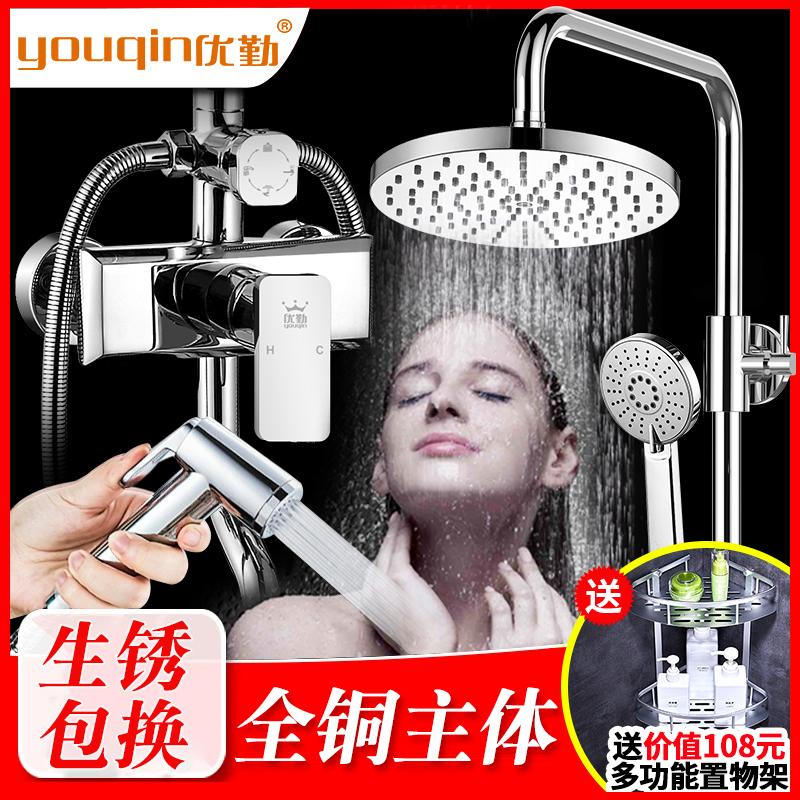 优勤卫浴淋浴花洒套装家用全铜恒温浴室沐浴淋浴器卫生间淋雨喷头