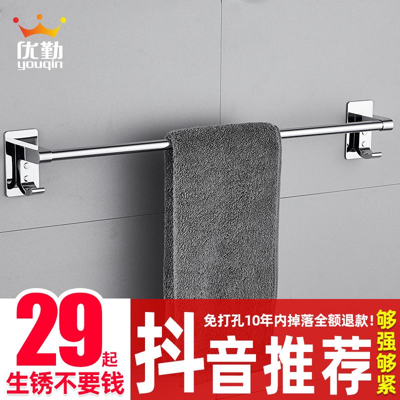 毛巾架免打孔卫生间不锈钢浴巾架浴室挂架子厕所置物架毛巾杆单杆