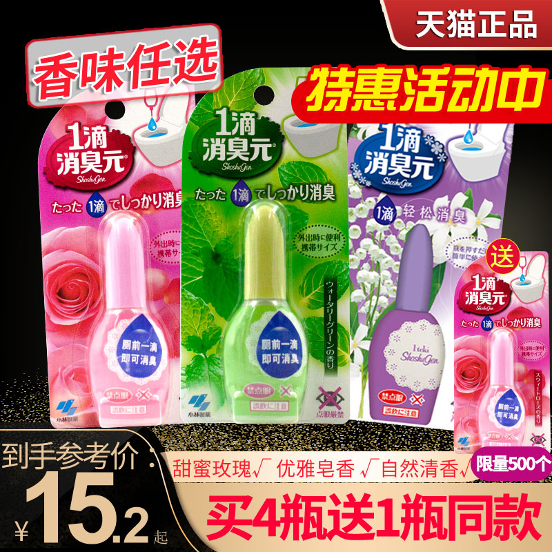 Air freshener household indoor room fragrance wardrobe lasting fragrance essential oil toilet fragrance artifact