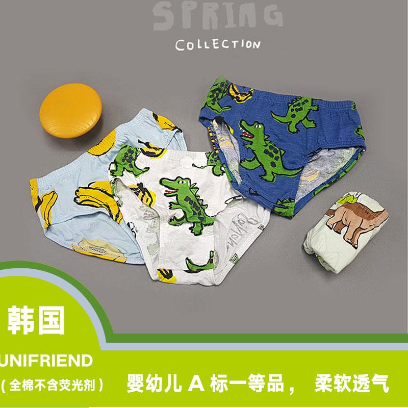 unifriend韩国进口儿童内裤纯棉薄款男宝三角内裤打底裤不含荧光