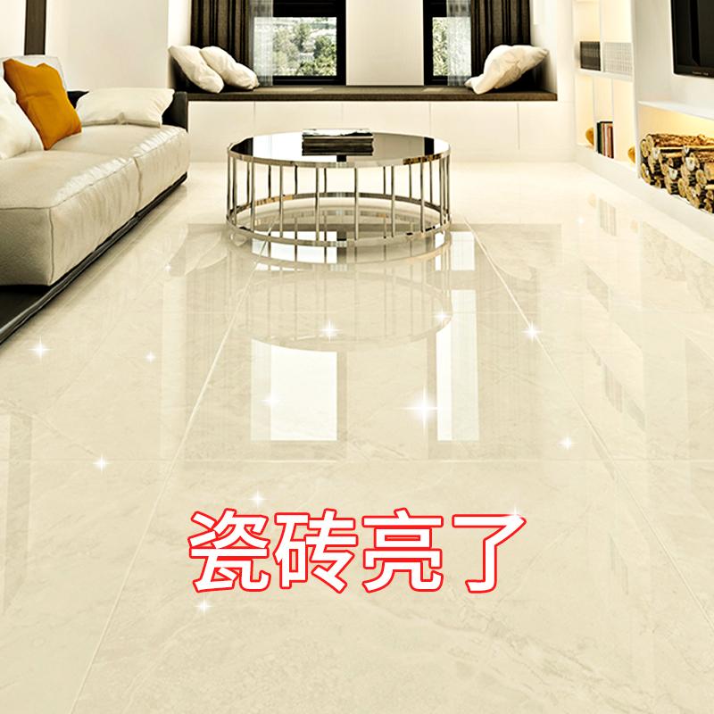 瓷砖清洁剂强力去污家用草酸厕所地板地砖清洗神器浴室卫生间除垢