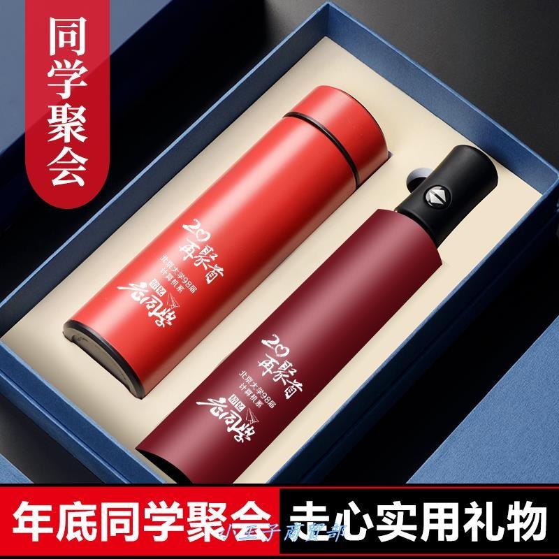 公司礼品定制印logo实用活动小赠品送客户员工同学聚会纪念品雨伞