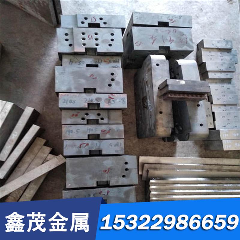 鑫茂供应SM4CR13碳素塑料模具钢 SM4CR13扁钢 切削加工性能好零切