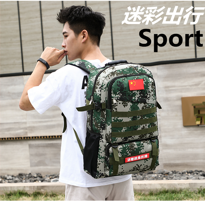 New Camouflage Army fans large capacity backpack tactical trend mens and womens backpack equipment leisure outdoor sports bag