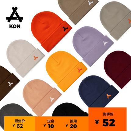【双11预售】KON2018冬季新款针织帽男士休闲雪帽情侣毛线帽子