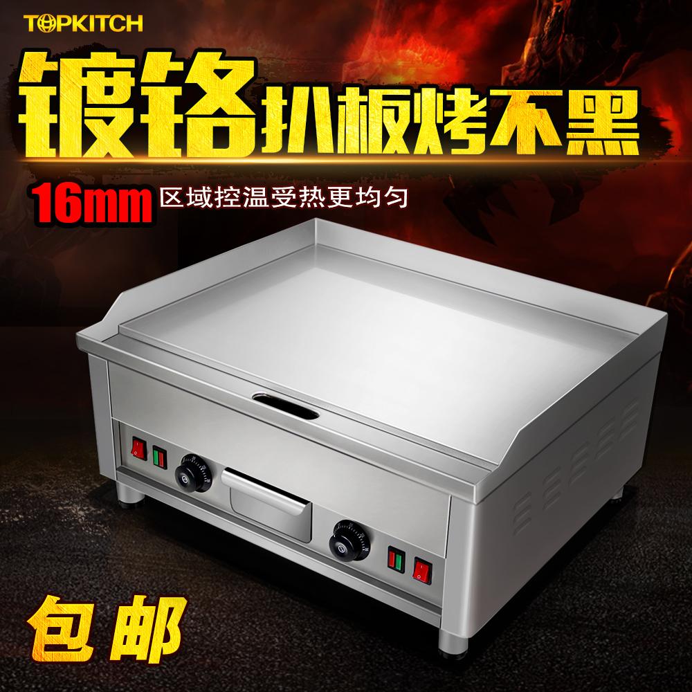 Развивать странный бизнес электричество [扒] печь тайвань электрическое отопление сцепление пирог машина холодный поверхность утюг жаркое оборудование медь гонг [鱿] рыба машина