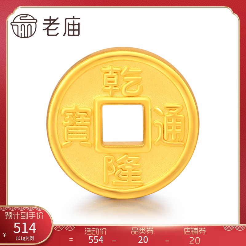 Монеты и купюры Гонконга и Макао Артикул 584599899344