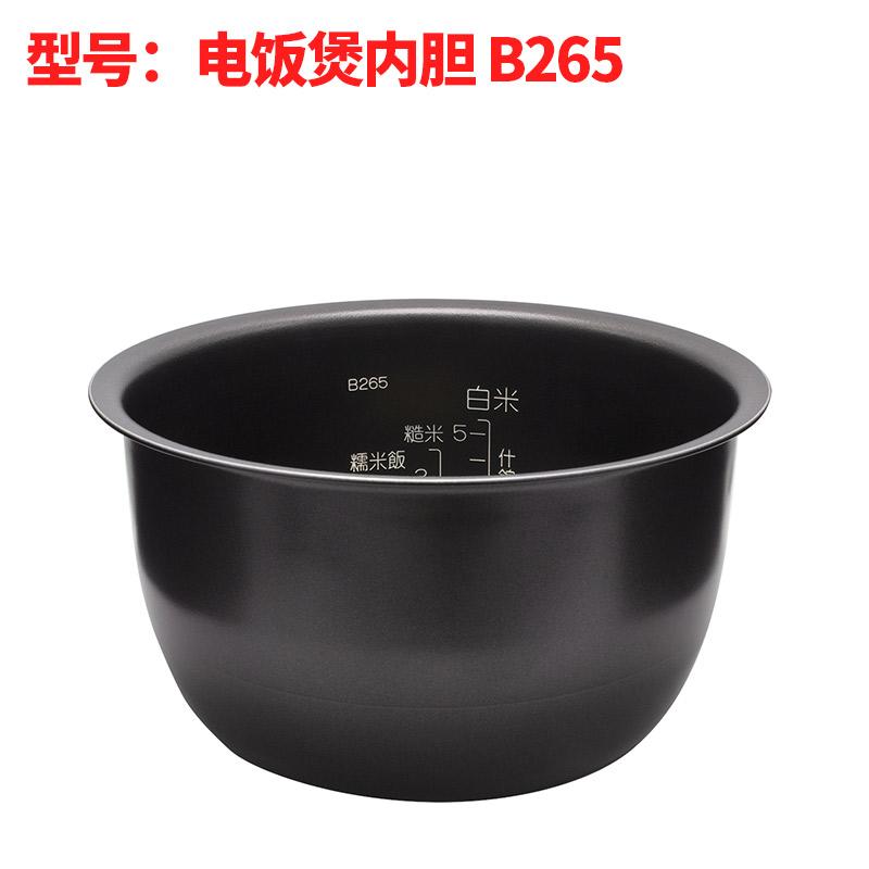 象印电饭煲内胆NP-HLH10 HBH10 HBQ10
