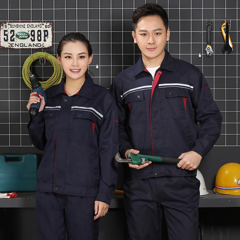 Work clothes suit mens electrician machine repair car beauty uniform long sleeve labor protection clothing factory workshop worker factory clothes
