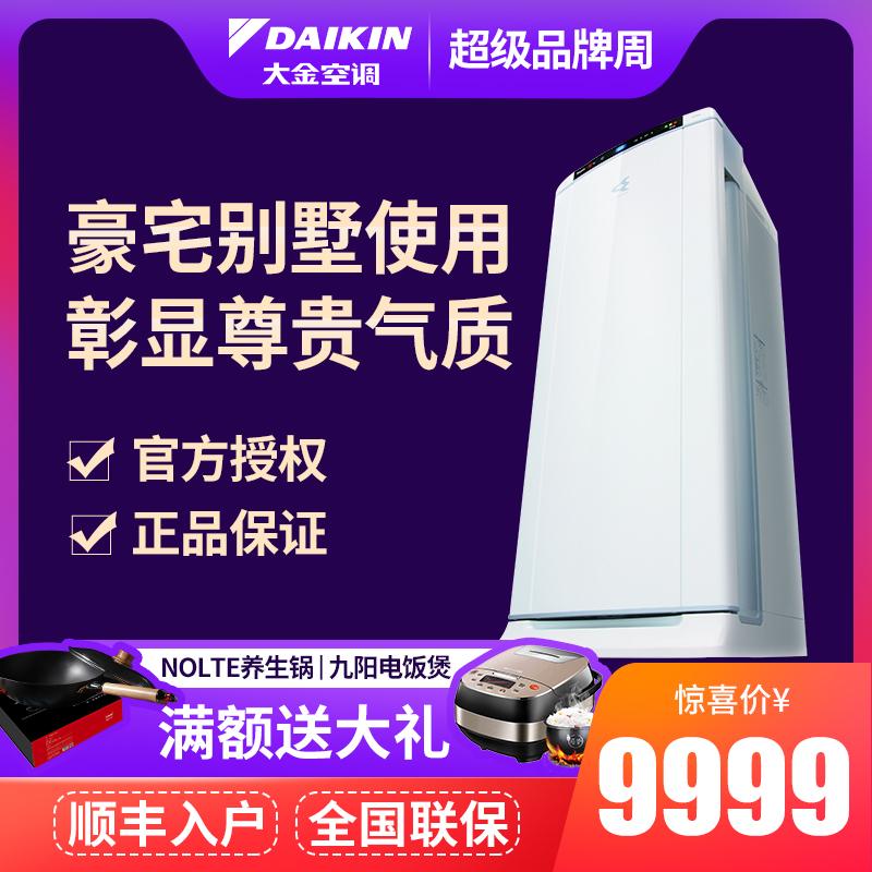 [大金空调官方自营店空气净化,氧吧]大金空气净化器 除甲醛除雾霾PM2.月销量0件仅售10499元