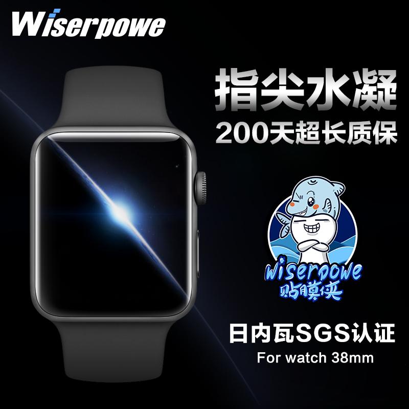 Wiserpowe яблоко apple watch2 сталь мягкий мембрана iwatch3 наручные часы 38mm взрывозащищенный защита фольга