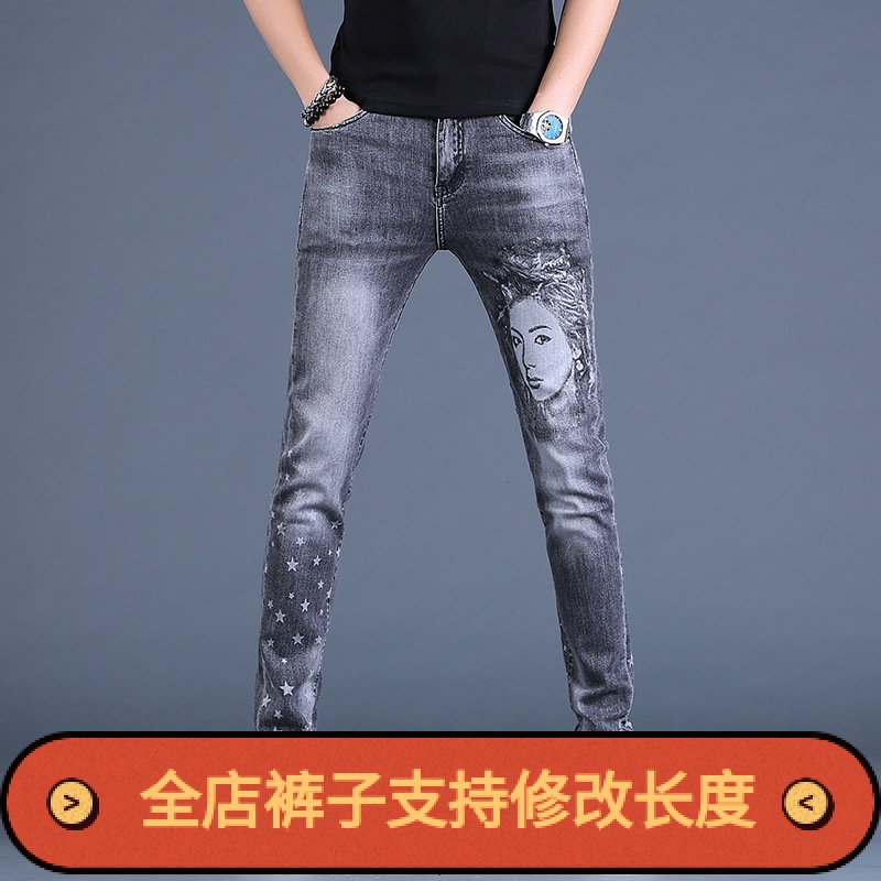 Summer new black grey 2020 mens jeans slim fashion brand casual printing thin elastic Leggings