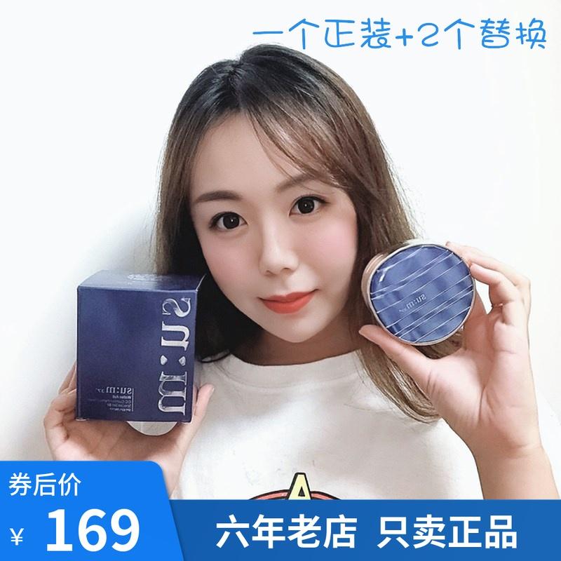 韩国SUM37度呼吸气垫BB霜惊喜水分清爽补水遮瑕防晒CC霜孕妇可用图片