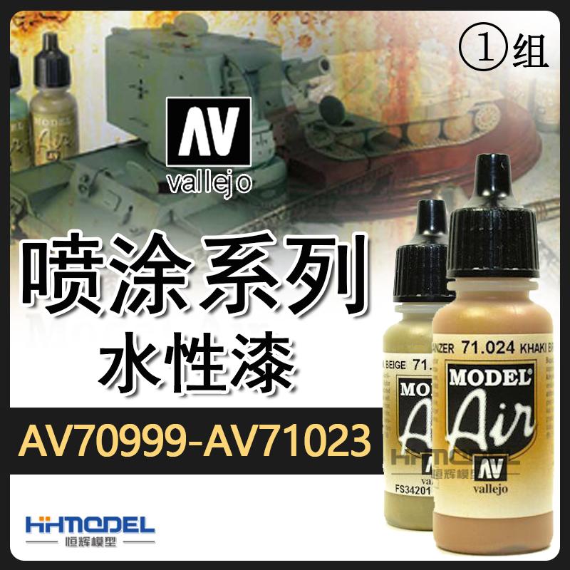 Химические средства для защиты дома Артикул 37418878884