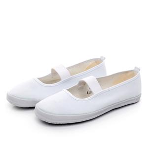 双星体操鞋白色舞蹈鞋双星帆布鞋松紧带小白鞋轻便工作鞋女鞋