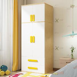可比熊儿童衣柜实木男女孩衣柜简约现代卧室经济型出租房家用衣橱