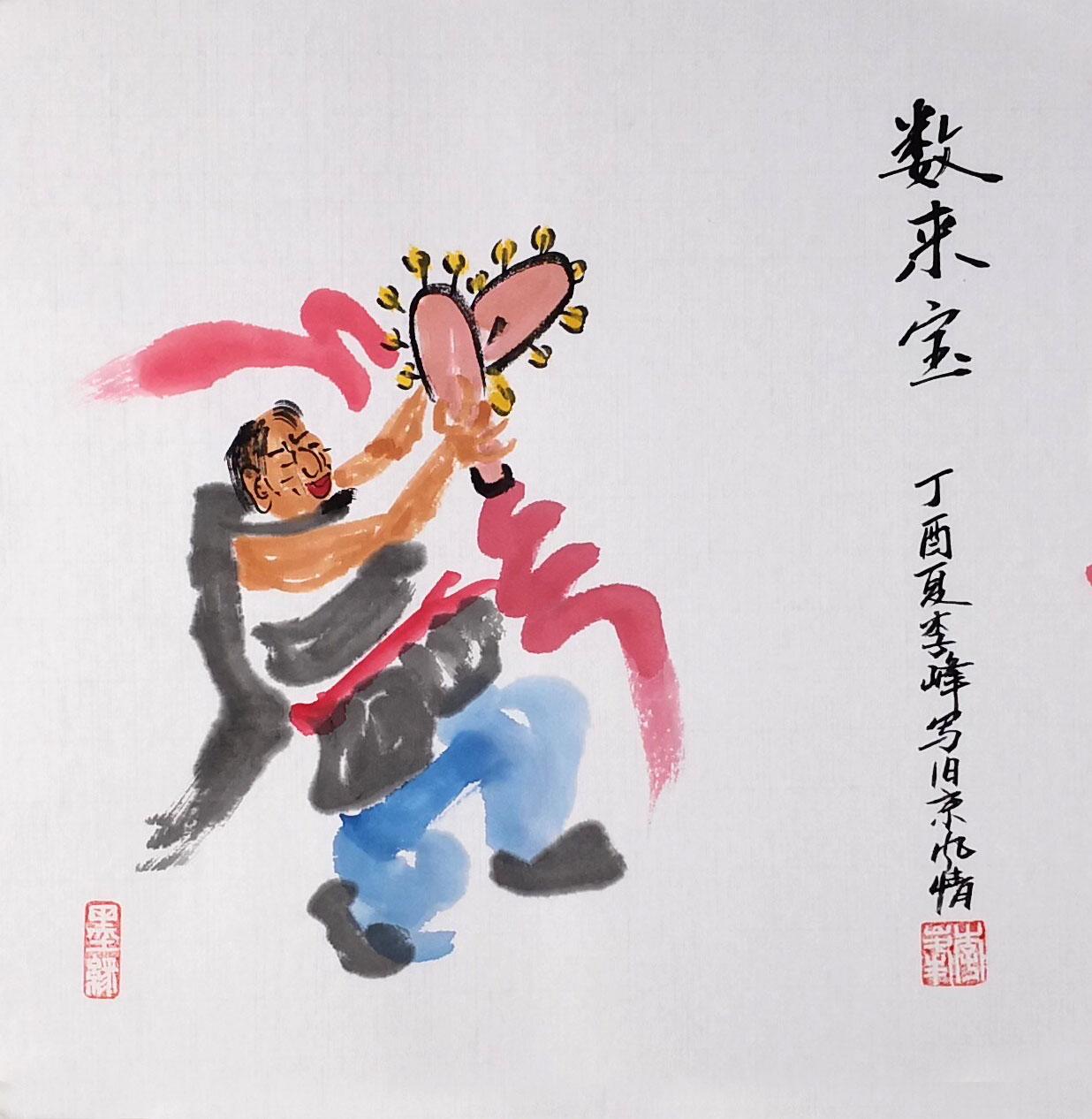 T49一尺小品旧京风格趣味人物画李峰纯手绘茶楼餐馆书房装饰字画