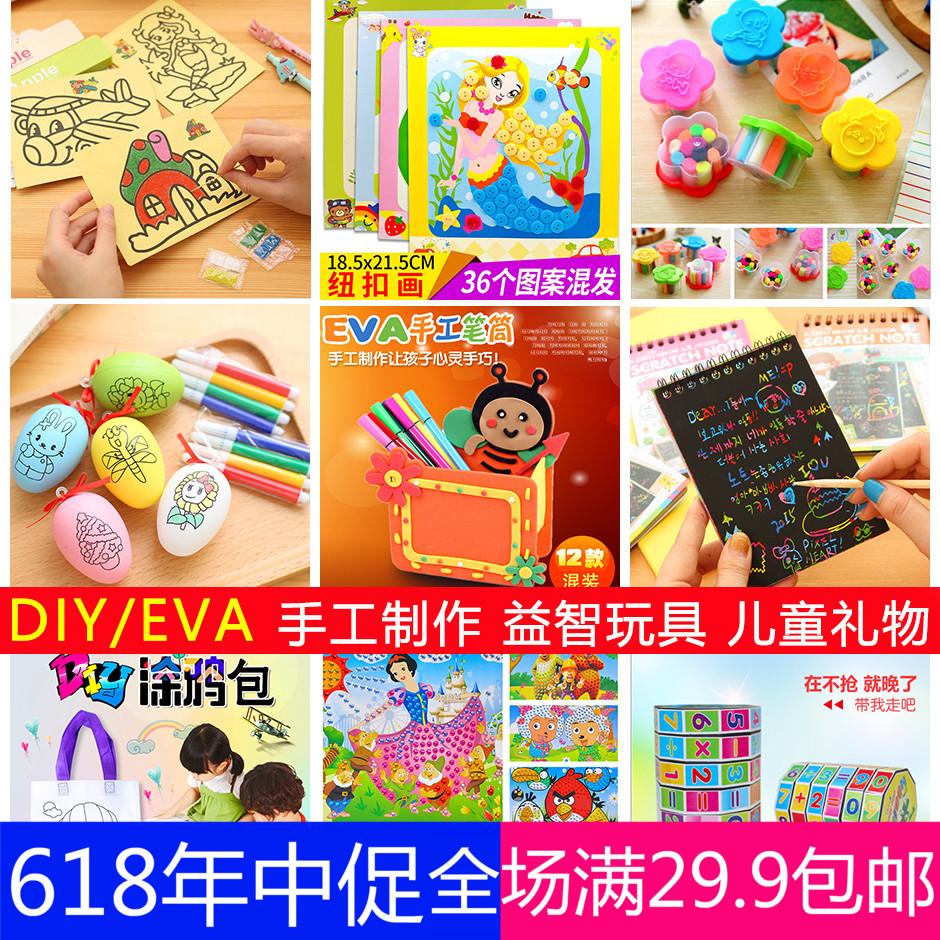 圣诞节儿童幼儿园diy手工材料包创意生日礼物批發男女生益智玩具限时抢购