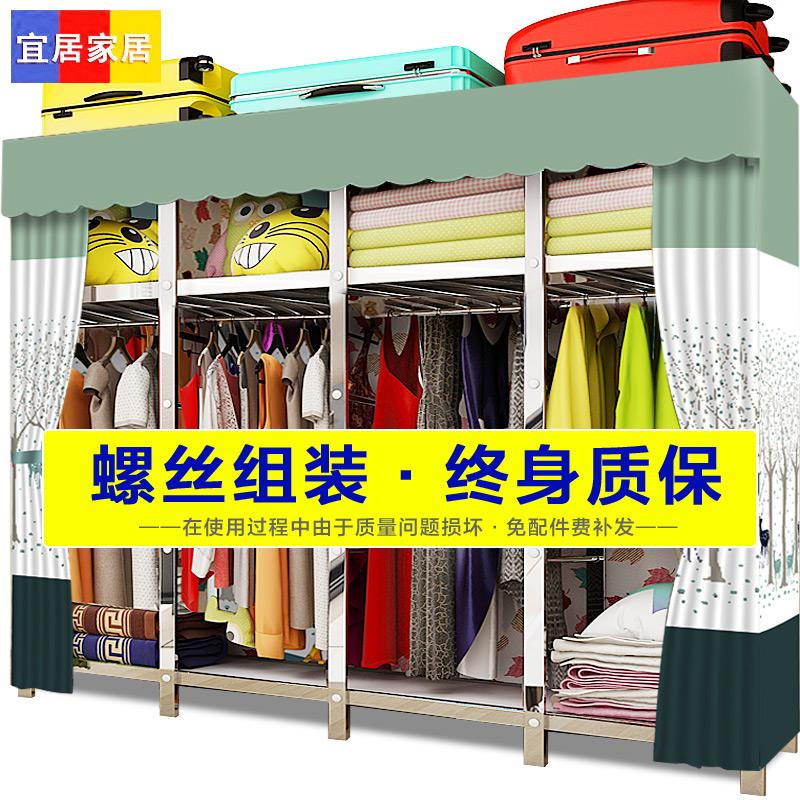 不锈钢简易布衣柜钢管加粗加厚加固全钢架挂式折叠双人防尘挂衣架
