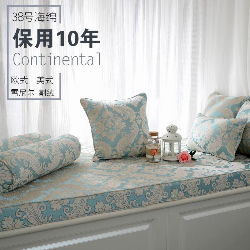 10-23新券阳台飘窗垫窗台垫北欧欧式小奢华漂窗垫卧室榻榻米卡座坐垫少女心