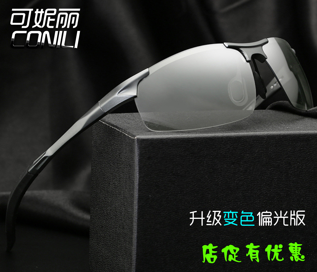 2020 new color changing and gradual changing Sunglasses large frame rectangular sunglasses for men driving fishing polarized glasses for men