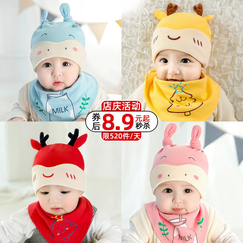 婴儿帽子秋款新生婴幼儿帽春秋薄款宝宝护卤门帽纯棉胎帽初生冬季